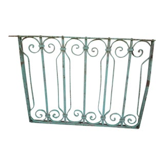 Antique Victorian Iron Architectural Salvage Piece