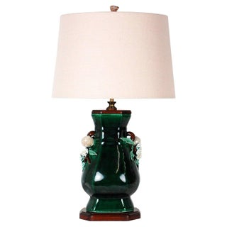 Vintage Deep Green Hu Form Lamp with Shade