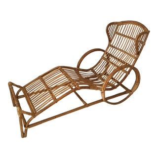 Antique Rattan Chaise / Barwa Lounger