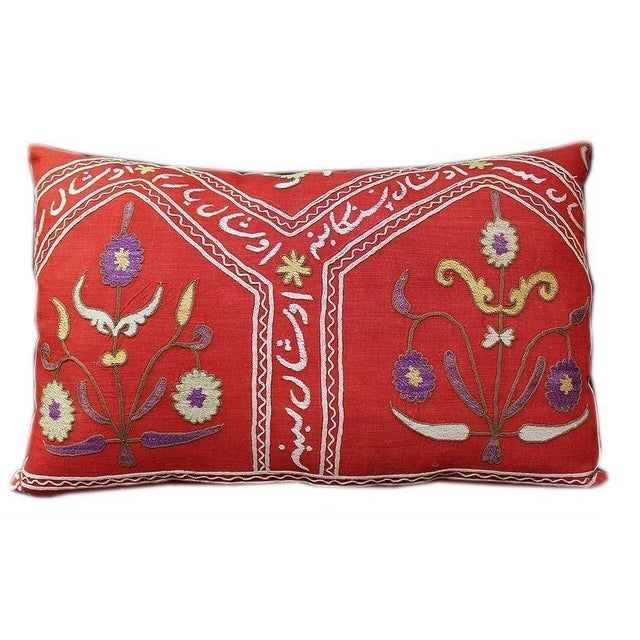 Red Hand Embroidered Vintage Suzani Pillow - Image 1 of 2