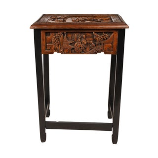 Chinese Carved Mahogany End Table