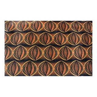 Mid-Century Modern Carpet, on the Bolt, 12' X 24'