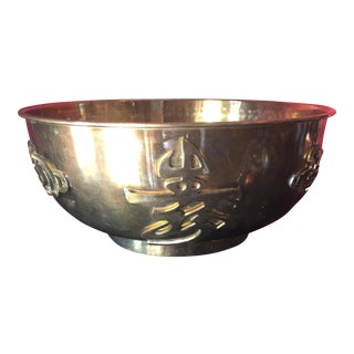 Asian Brass Chinoiserie Bowl