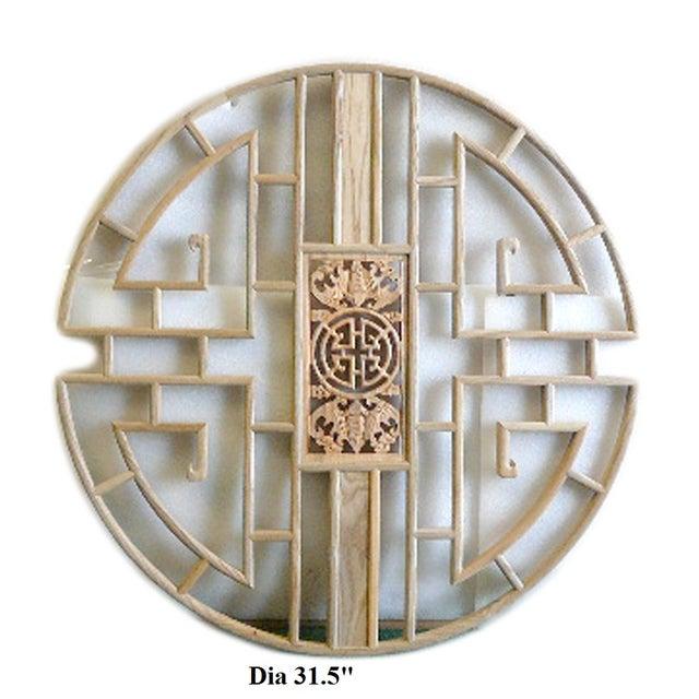 Ru Yi Geometric Wall Panel - Image 5 of 5