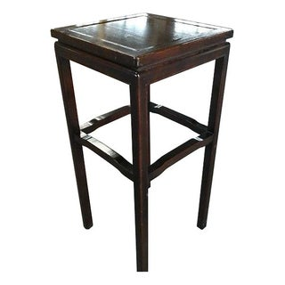 Ming Style High Table