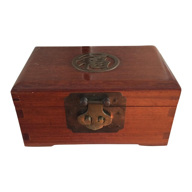 Vintage Chinese Rosewood & Brass Box - Image 1 of 6