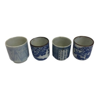 Japanese Porcelain Sake Cups - Set of 4